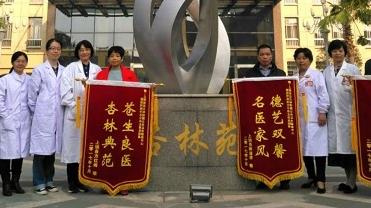 上海市公共卫生临床中心点对点建医联体 精准帮扶革命老区上饶