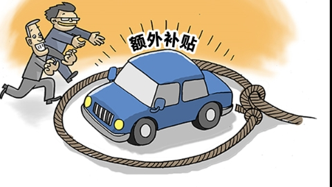 62名新能源汽车买主被4S店前销售员诈骗近300万元