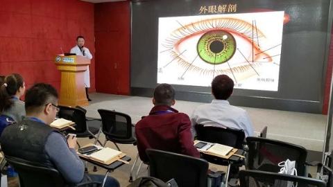 """上海""""视界之星""""计划首期班启动 为边远地区培养眼科医生"""