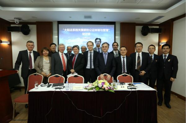 """探索大陆法系制度新模式 """"相关国家公证体制与管理""""研讨会在沪举行"""