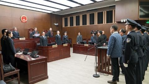 东华大学原副校长、虹口人大常委原副主任 贪污受贿挪用公款案一审宣判
