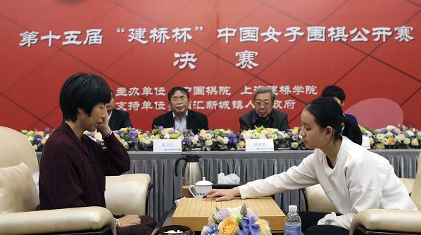 第15届中国女子围棋决赛 芮乃伟先声夺人战胜尹渠