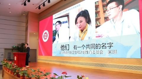 家庭医生先进事迹报告团走进上海中医大 引领医学生投身基层卫生改革