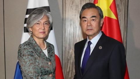 """中韩外长会谈:望韩继续妥善处理""""萨德""""问题"""