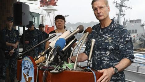 美国第七舰队一架军机坠入日本冲绳附近海域