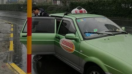 """难道坐了""""克隆""""报废车?原来是强生出租司机使用假发票偷换交通卡"""
