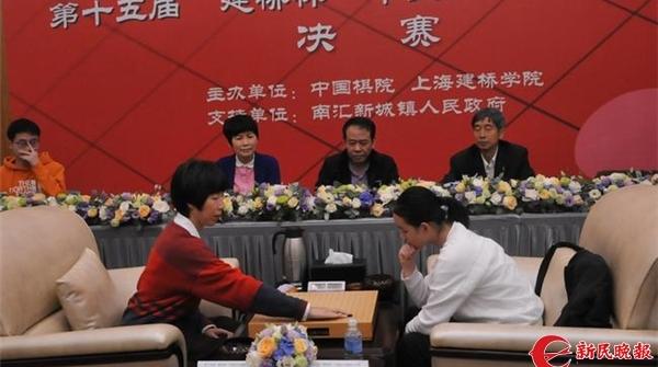 建桥杯中国女子围棋赛:芮乃伟战胜尹渠第二次夺冠