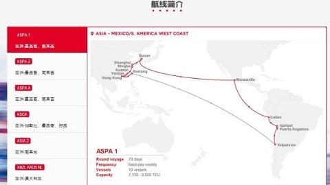 船公司密集触网  中小外贸企业可以像订机票一样在线订海运舱位