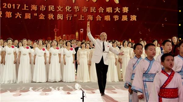 【领航新征程】新时代 新气象 | 从九岁到九十岁,都在上海合唱节展演唱响了中国梦