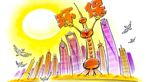 """【学思践悟十九大】独家述评丨以""""环保思维""""解决环境问题"""