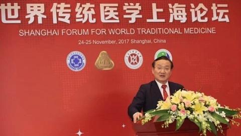 世界传统医学上海论坛举行 关注全球传统与替代医学
