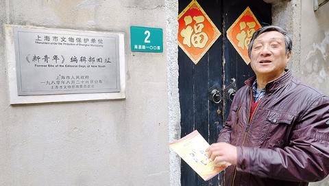 传承红色基因丨一系列建党准备工作在上海南昌路上一条弄堂内完成 渔阳里:红色征程的起点