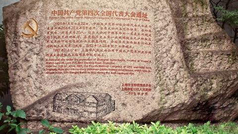 """传承红色基因丨 四大纪念馆:打通红色教育""""任督二脉"""""""