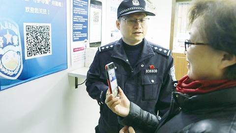 """【领航新征程】今日焦点丨上海""""智慧公安""""筑起无声防线"""
