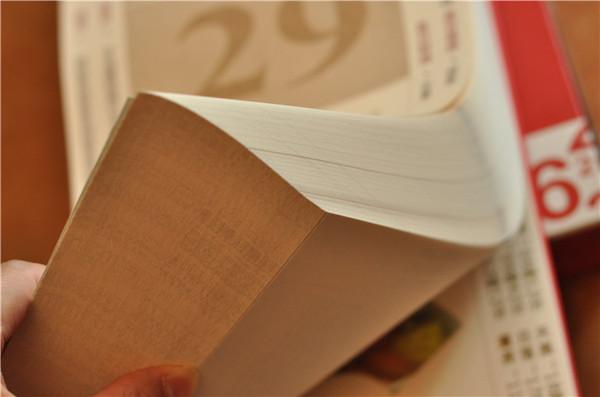 黄历算不算书?读书人究竟读书应该_夜光深圳市平记蜂场图片