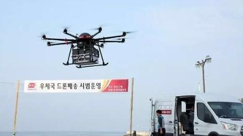 韩国首例无人机配送成功 2022年前或实现商业化