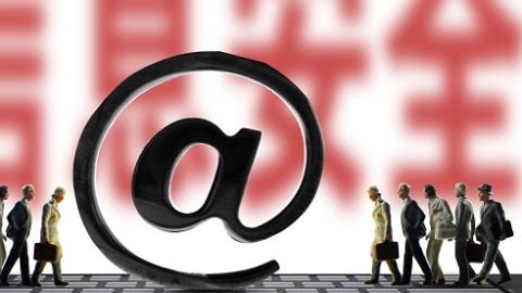 网络安全突发事件应急预案出台  应急战已进入新阶段
