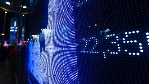 """证监会:修订证券期货市场诚信监管办法 持续规范上市公司""""高送转""""行为"""