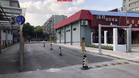 """社区新发现 月浦镇:""""十小工程""""微更新 美好家园建设见成效"""