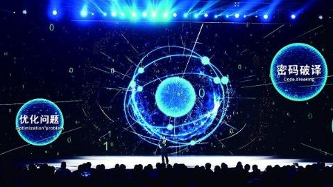 """今日焦点丨中国""""黑科技""""闪耀智慧之光 互联网大会亮出领先科技成果"""