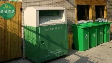 """社区新发现 ?洛善社区""""超五星""""垃圾厢房 :让垃圾资源涅磐重生"""