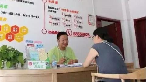 """社区新发现   浦兴路街道:把""""家门口""""服务做到""""家"""""""