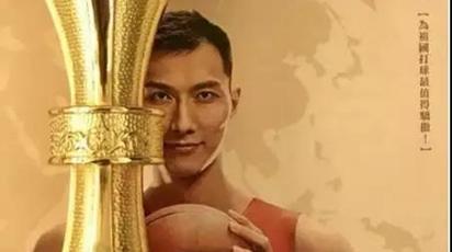 厉害了!易建联获评2017全球华人杰出青年