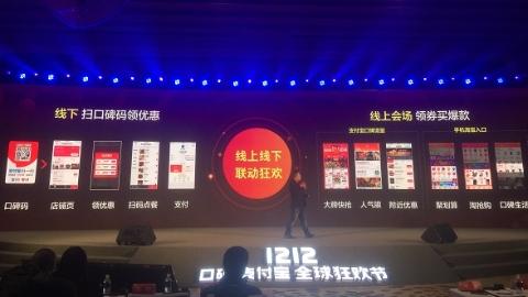 今年双12怎么玩?全球参与商家100万上海有4万