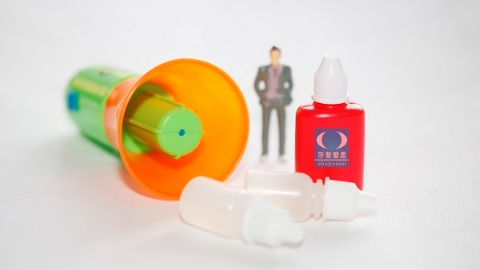 新闻追踪|食药监总局要求莎普爱思启动临床有效性试验