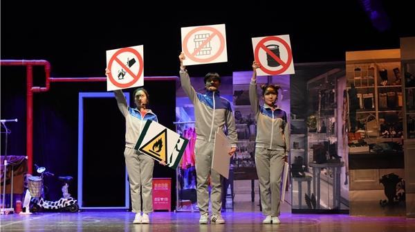 为儿童敲响消防警钟!上海首部消防舞台剧《火线加速跑》上演