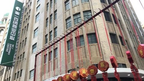"""冒着寒风重温流金岁月 """"老上海""""尝鲜第一百货"""