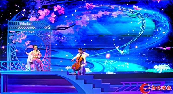 图说:二胡与大提琴二重奏《梁祝》 新民晚报记者 郭新洋 摄