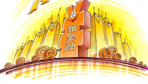 """【学思践悟十九大】独家述评丨""""大安全""""背景下的新金融"""