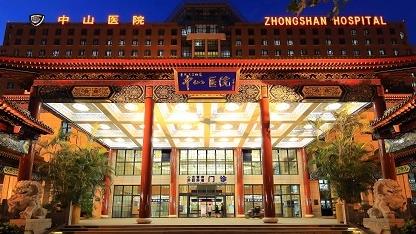 中山医院心脏康复医疗将覆盖上海3区17个街道