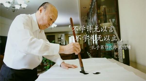 想知道关于孔子鲁迅徐志摩齐白石的家风故事?来看这个节目!