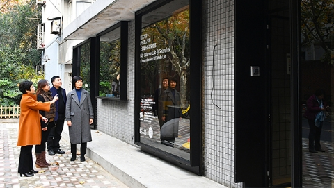 """新时代新气象丨杨浦四平路街道:脏乱差废品回收站变身""""生活实验室"""""""