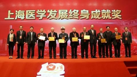 上海市医学会百年纪念 表彰50位医界精英