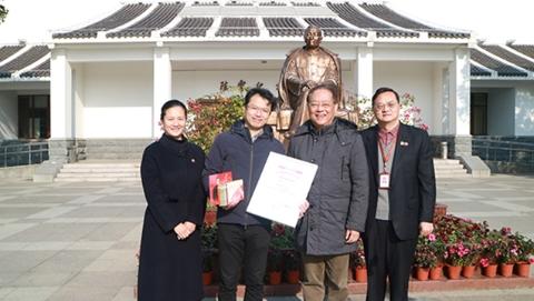 陈云纪念馆喜迎今年第100万名观众 年参观人数首破百万
