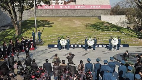 同祭民族之殇 共圆复兴之梦 南京大屠杀死难者国家公祭仪式上午举行