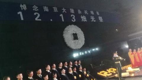 悼念南京大屠杀烛光祭今晚举行