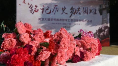 国殇,永不忘:龙华烈士陵园举行国家公祭日活动