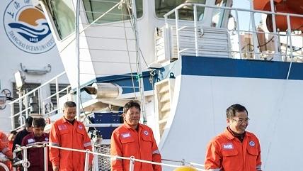 """新闻追踪   我国首艘远洋渔业资源调查船""""淞航""""号完成首航"""