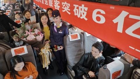 铁路上海局年发送旅客首次突破6亿人次