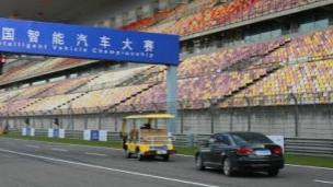 无人驾驶汽车首次在赛车场登场竞技