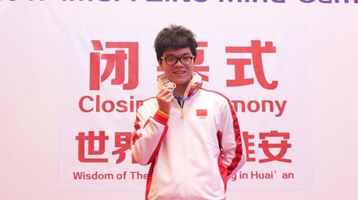2017国际智力精英赛 柯洁战胜朴廷桓获男子金牌