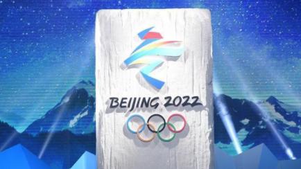"""北京2022年冬奥会会徽""""冬梦""""""""飞跃""""背后的故事"""