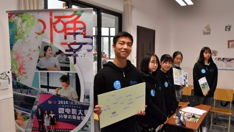吴京成为中小学生最喜爱的演员 上海高中生走进农村拍微电影摘大奖