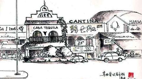 钢笔画世界|墨西哥坎昆街景