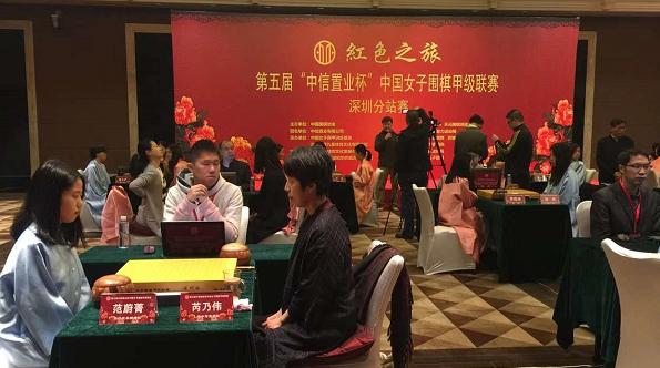全国女子围甲联赛第17轮 上海中环战平浙江列第六