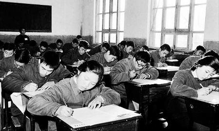 1977年高考,我考到了高分,却进了二本
